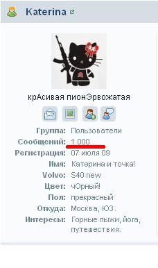 gallery_40_76_11640.jpg